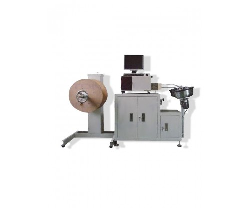 Fiber Cutting Equipment